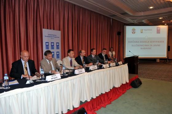 """Конференција: """"Јачање механизама одговорности у области јавних финансија"""""""