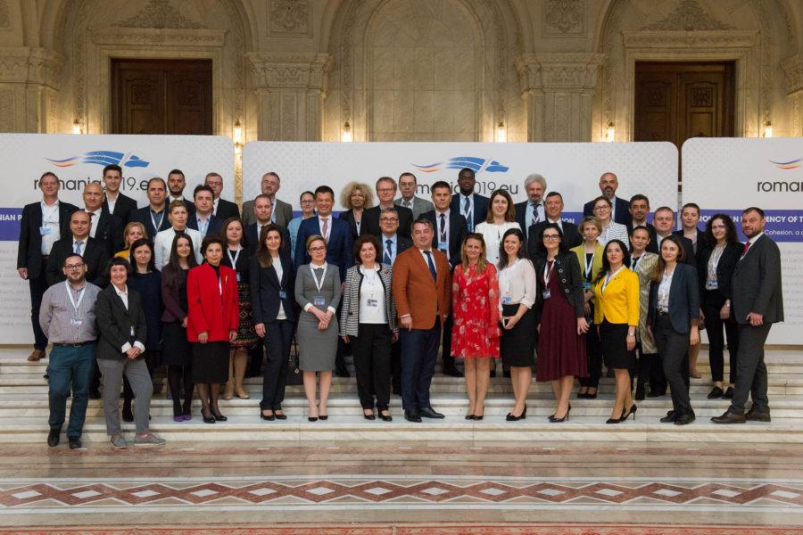 Конференција о јавним набавкама у Румунији