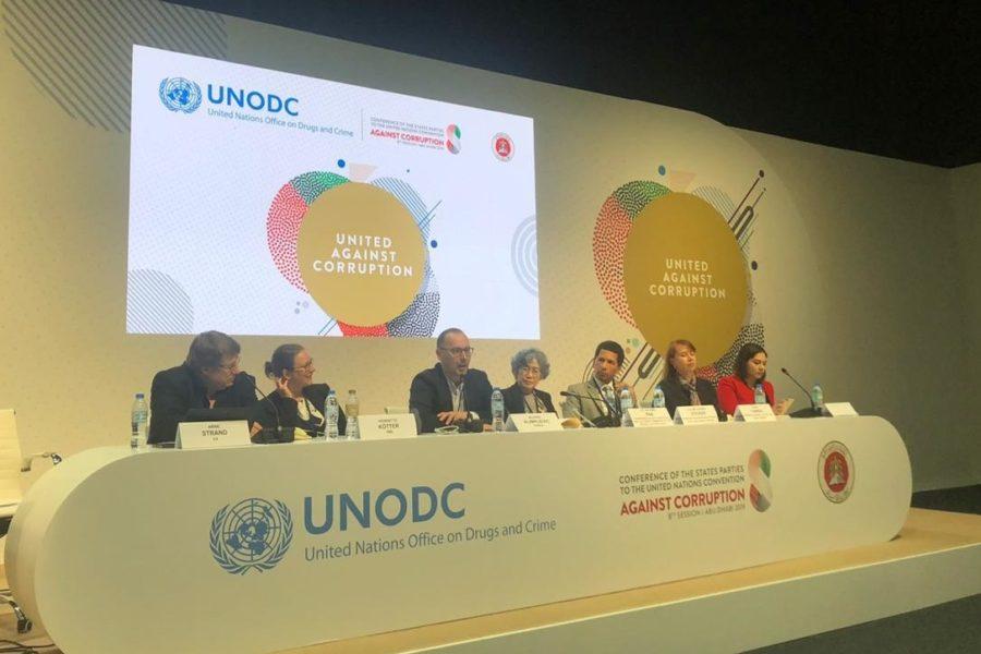 Осмо заседање Конференције држава уговорница УН Конвенције против корупције (UNCAC)