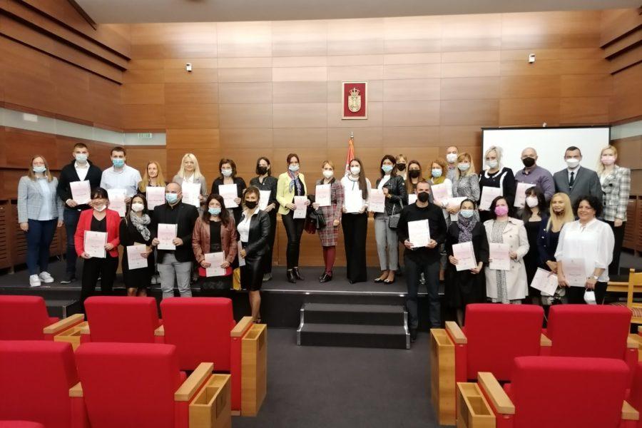 Додела сертификата службеницима за јавне набавке
